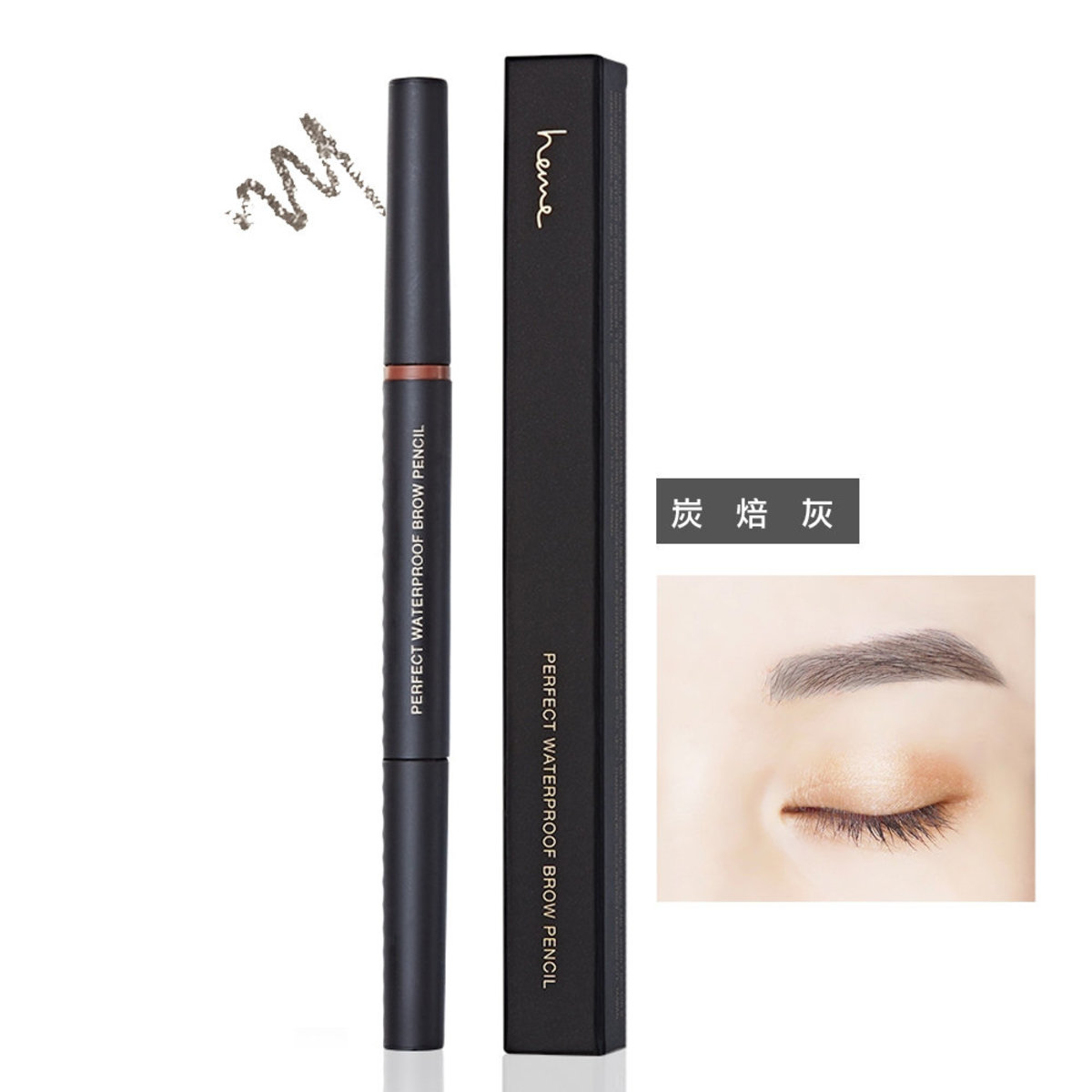 Perfect Waterproof Brow Pencl 0.5g (#Charcoal Grey)