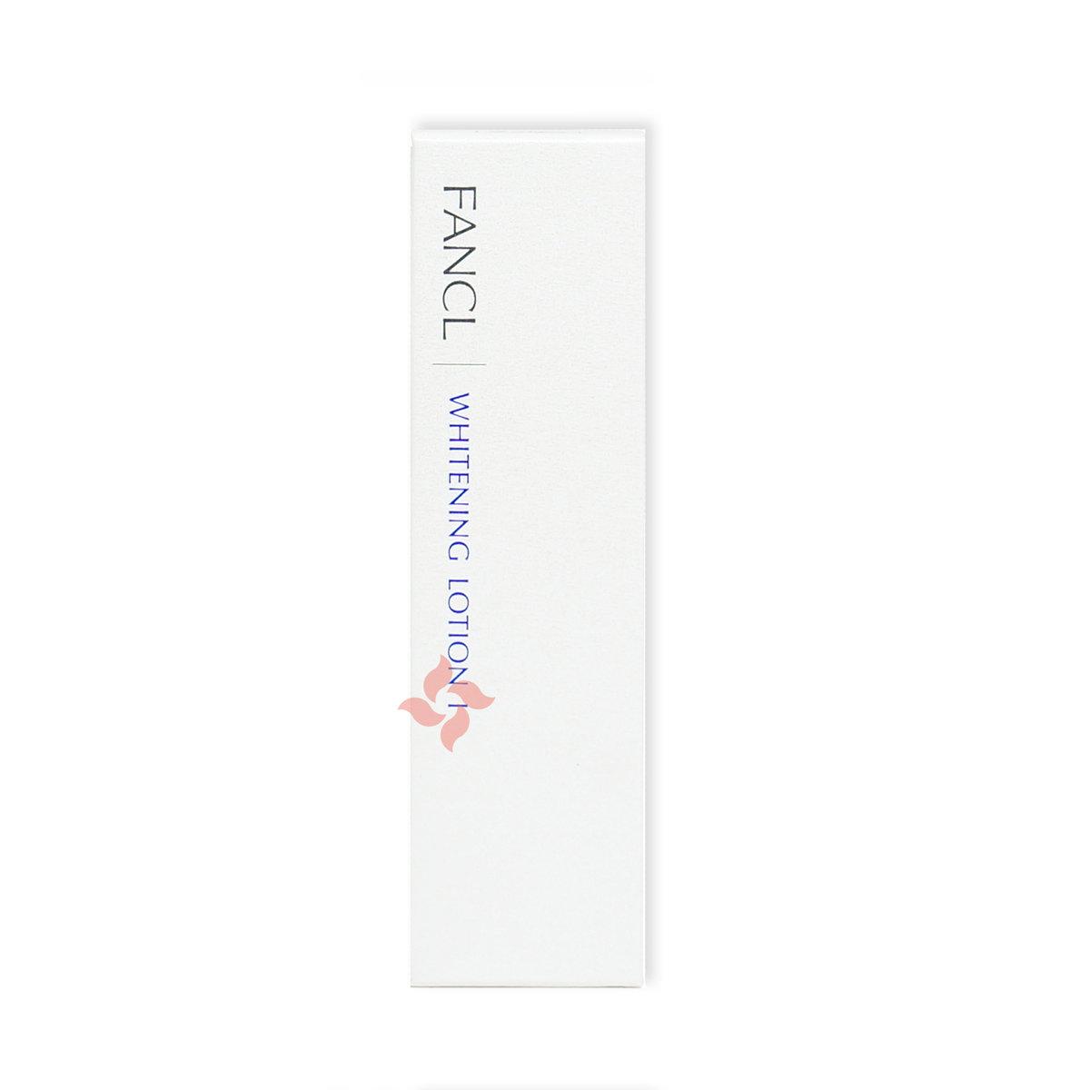 美白化妝水I (清爽型) 30ml(4908049450755)