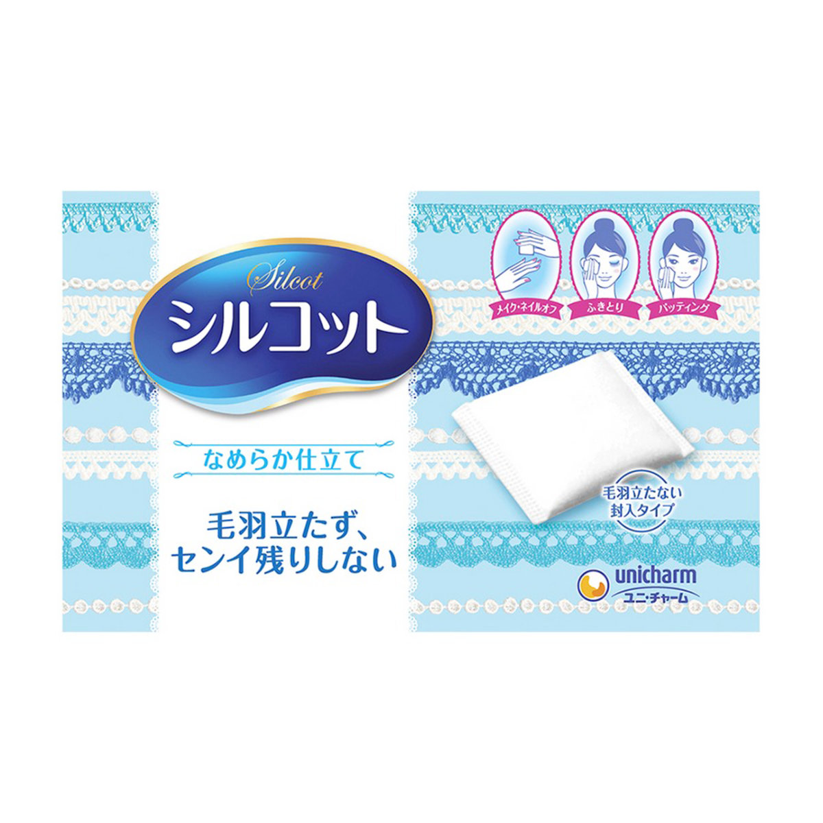 Silcot Velvety Touch Cotton 82Pcs Baby Blue Box