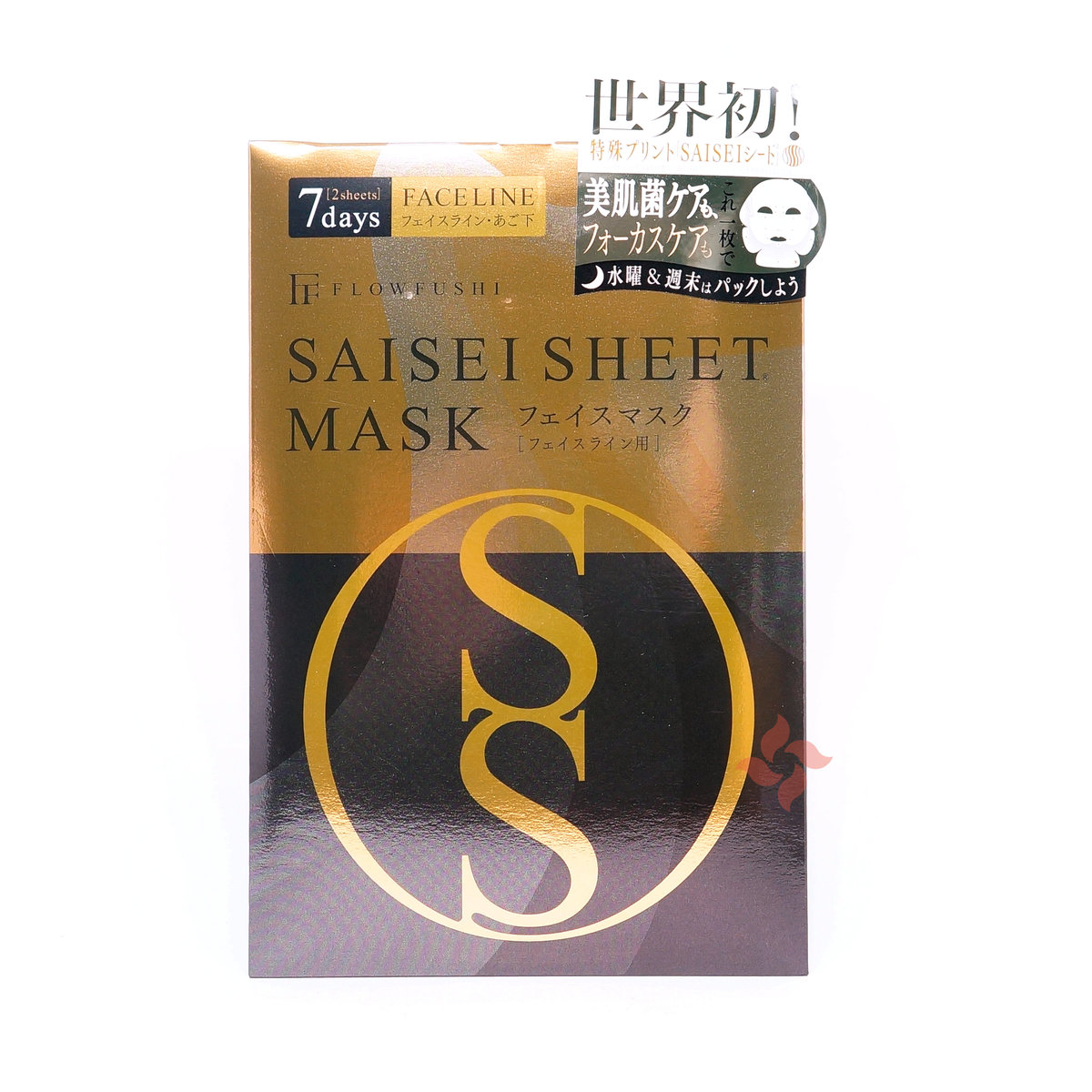 SAISEI Sheet Mask (For Face Line) 2pcs (4571194363500)