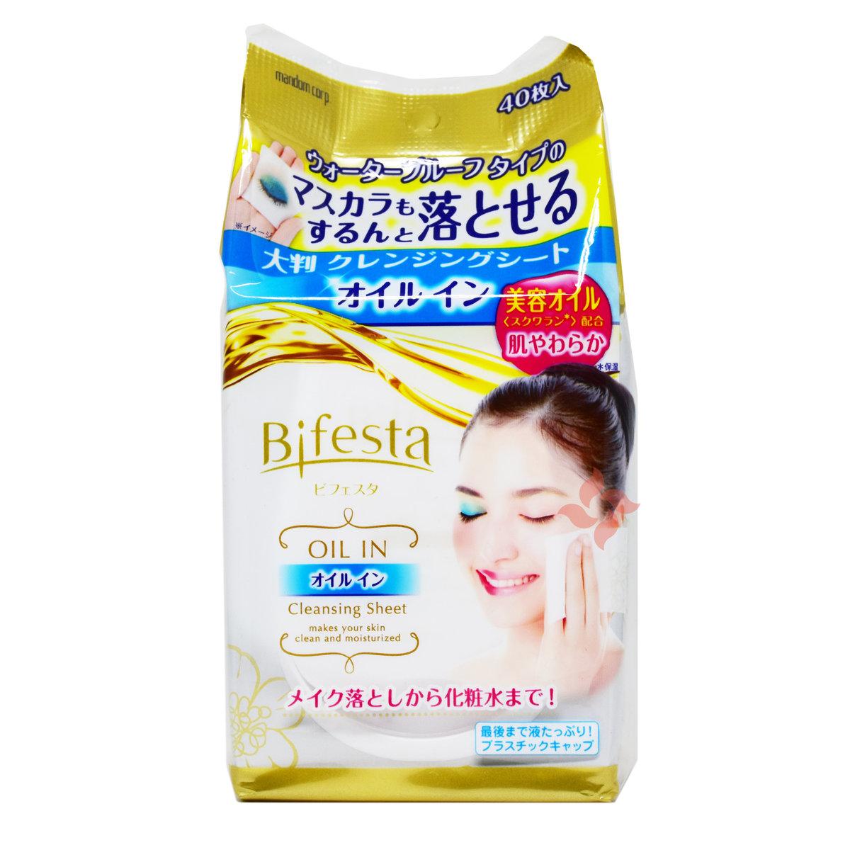 Bifesta cleasing sheet x40pcs (4902806484960)
