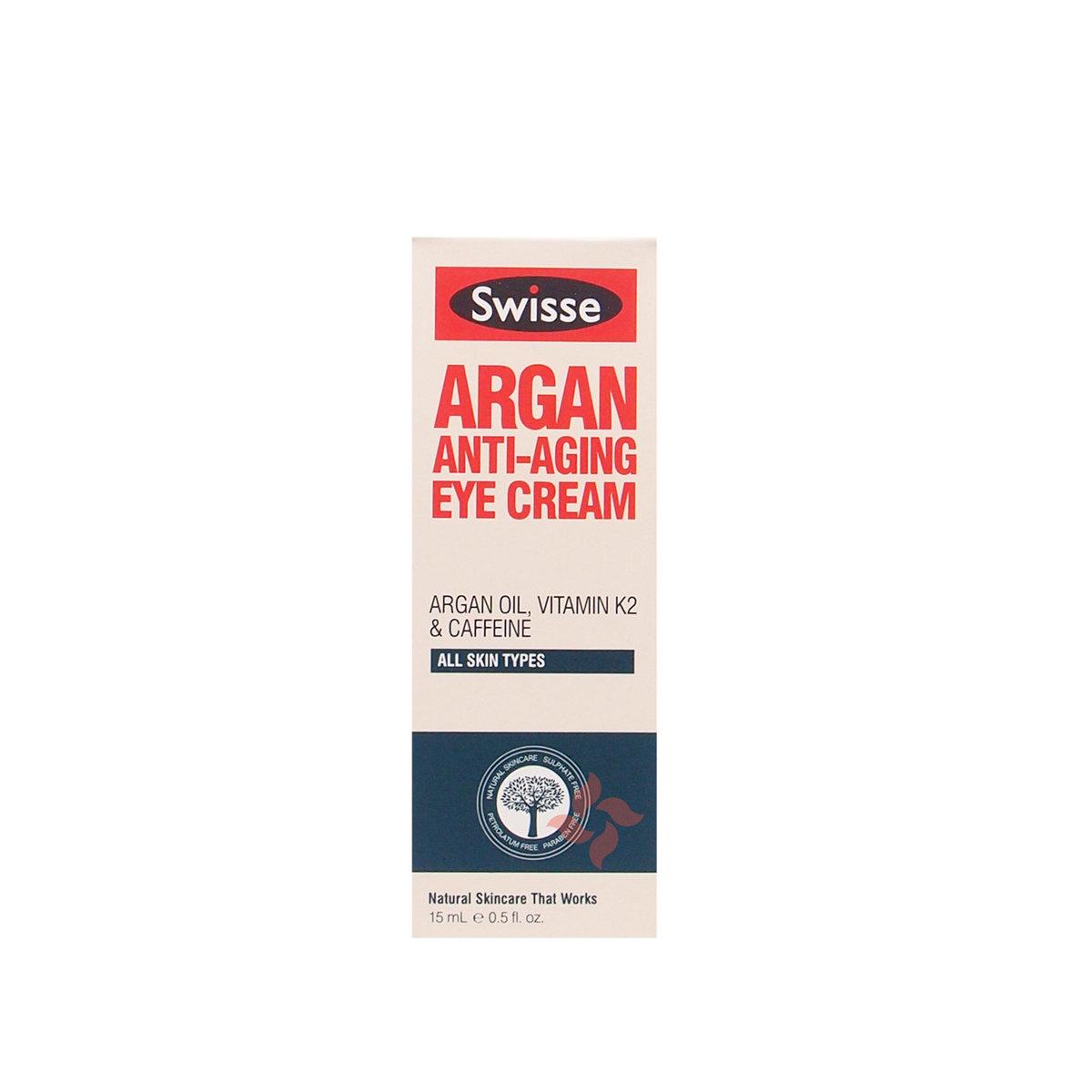 Argan Anti-Aging Eye Cream 15ml (9311770595117)