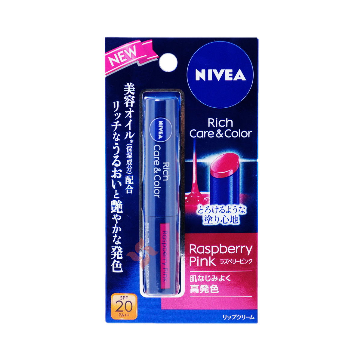 Rich Care & Color Lip SPF20 PA++ 2g (Raspberry Pink) (4901301355560)