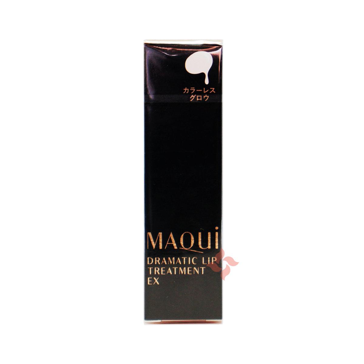 MAQuillAGE Dramatic Lip Treatment EX 4g (4901872960415)