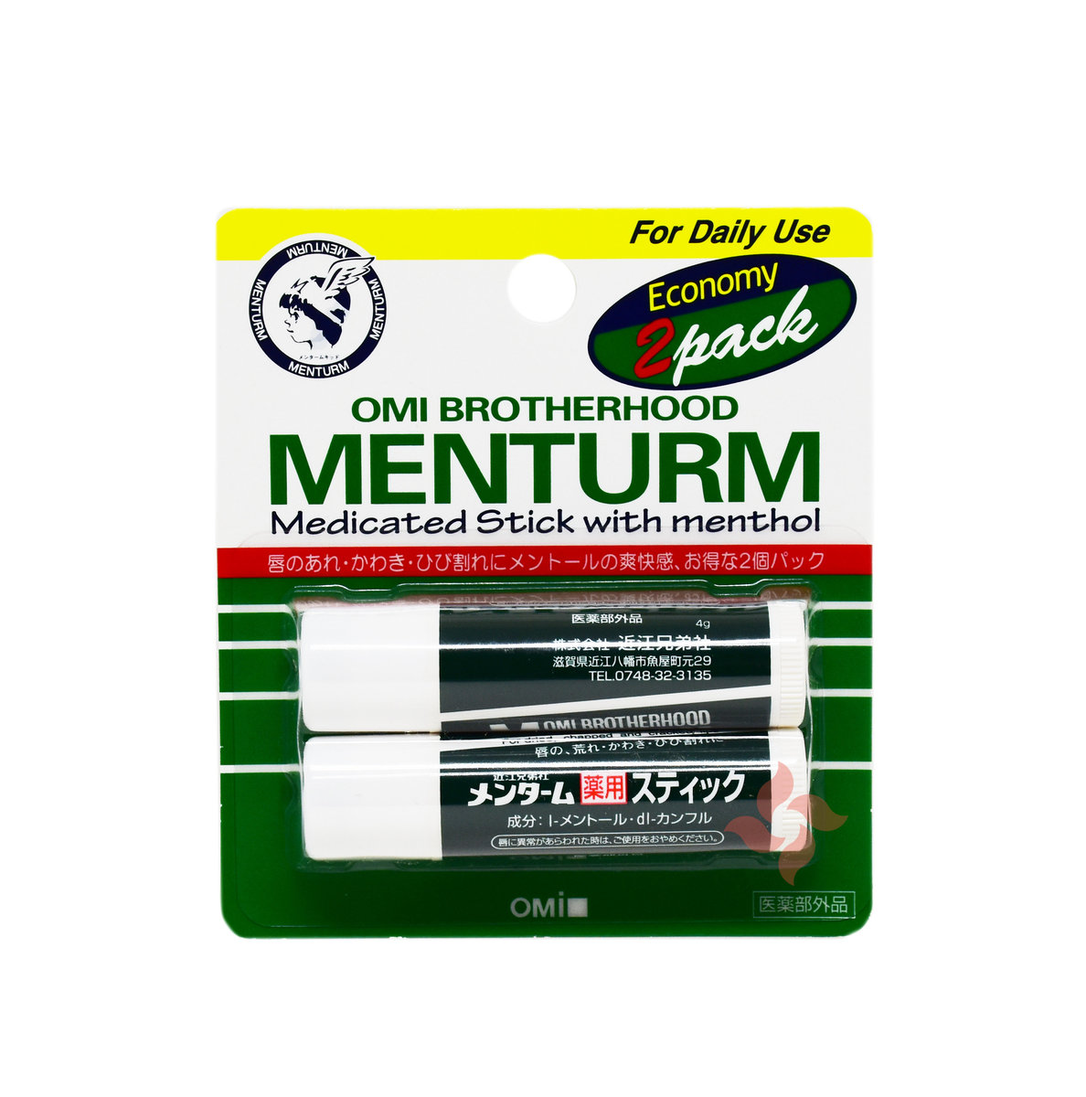 Menturm Lip Cream 2 Pack 5g x 2 (4987036413478)