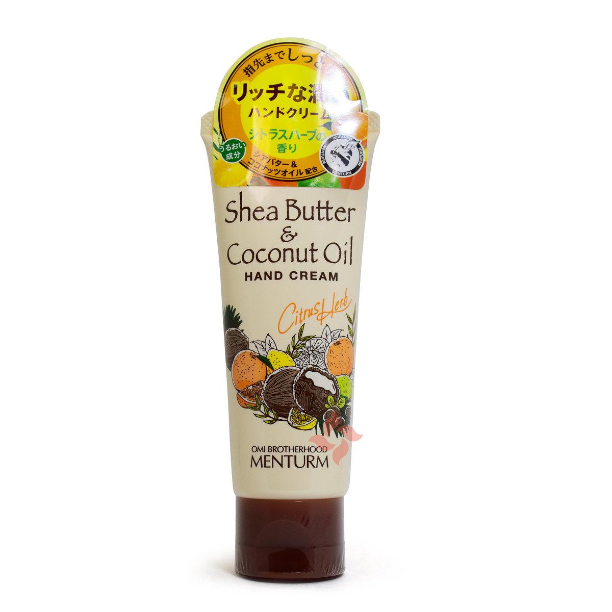 Menturm Shea Butter & Coconut Oil Hand Cream (Citrus Herb Moist) 75g (4987036456727)