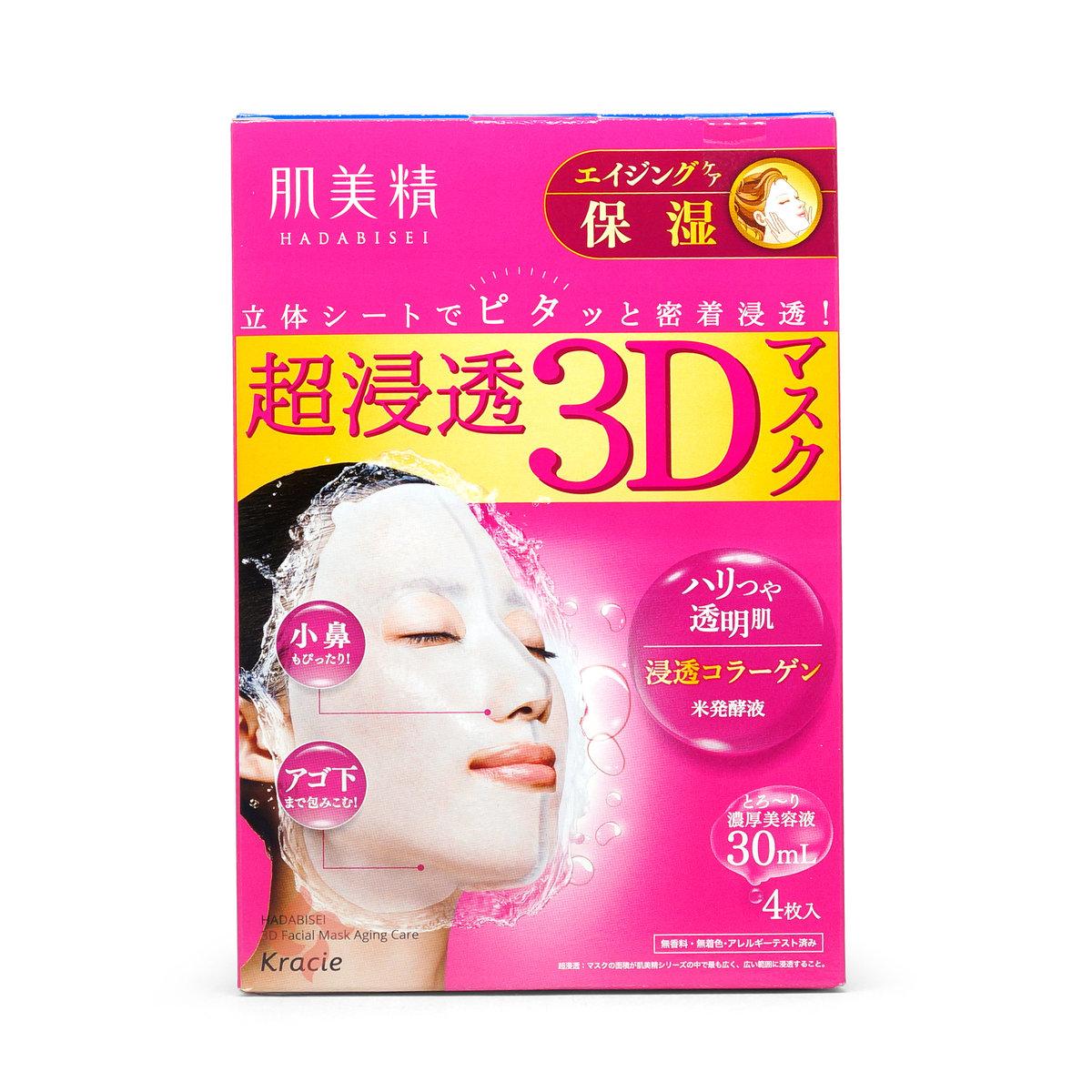 肌美精 超滲透3D面膜 (紅色-抗皺保濕) 一盒4片