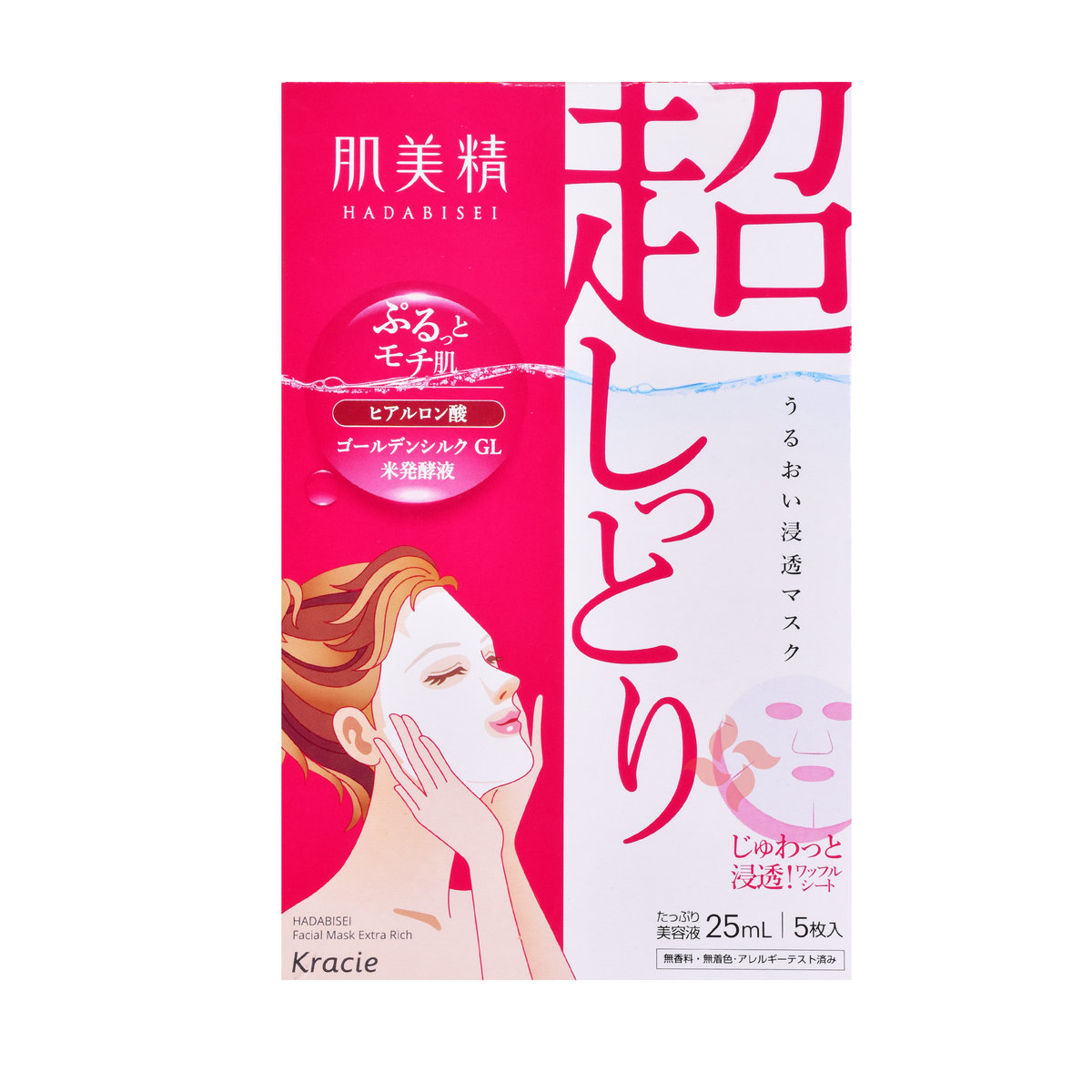 Moisture Face Mask Extra Rich (5pc/box) (4901417628923)