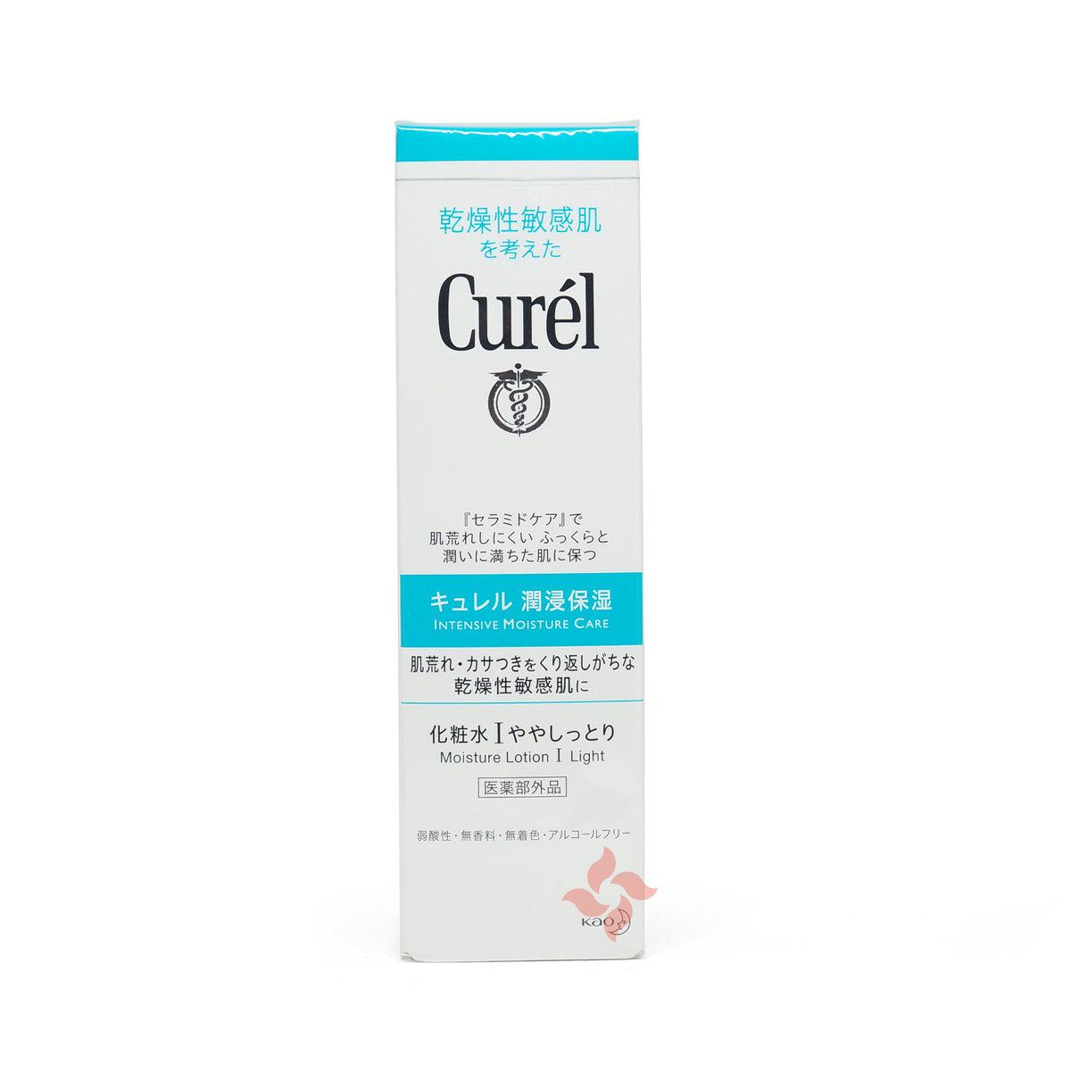 Curel Intensive Moisture Lotion( I ) -Light  150ml(4901301236043)