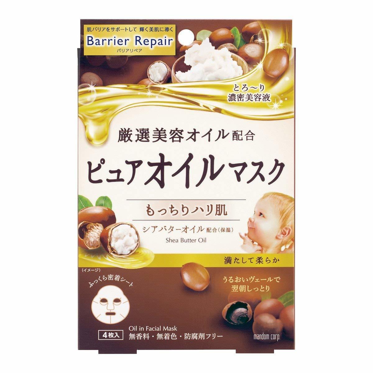 BARRIER REPAIR 高純度植物精油乳木果油緊緻面膜 4片裝 - 啡色4902806103878