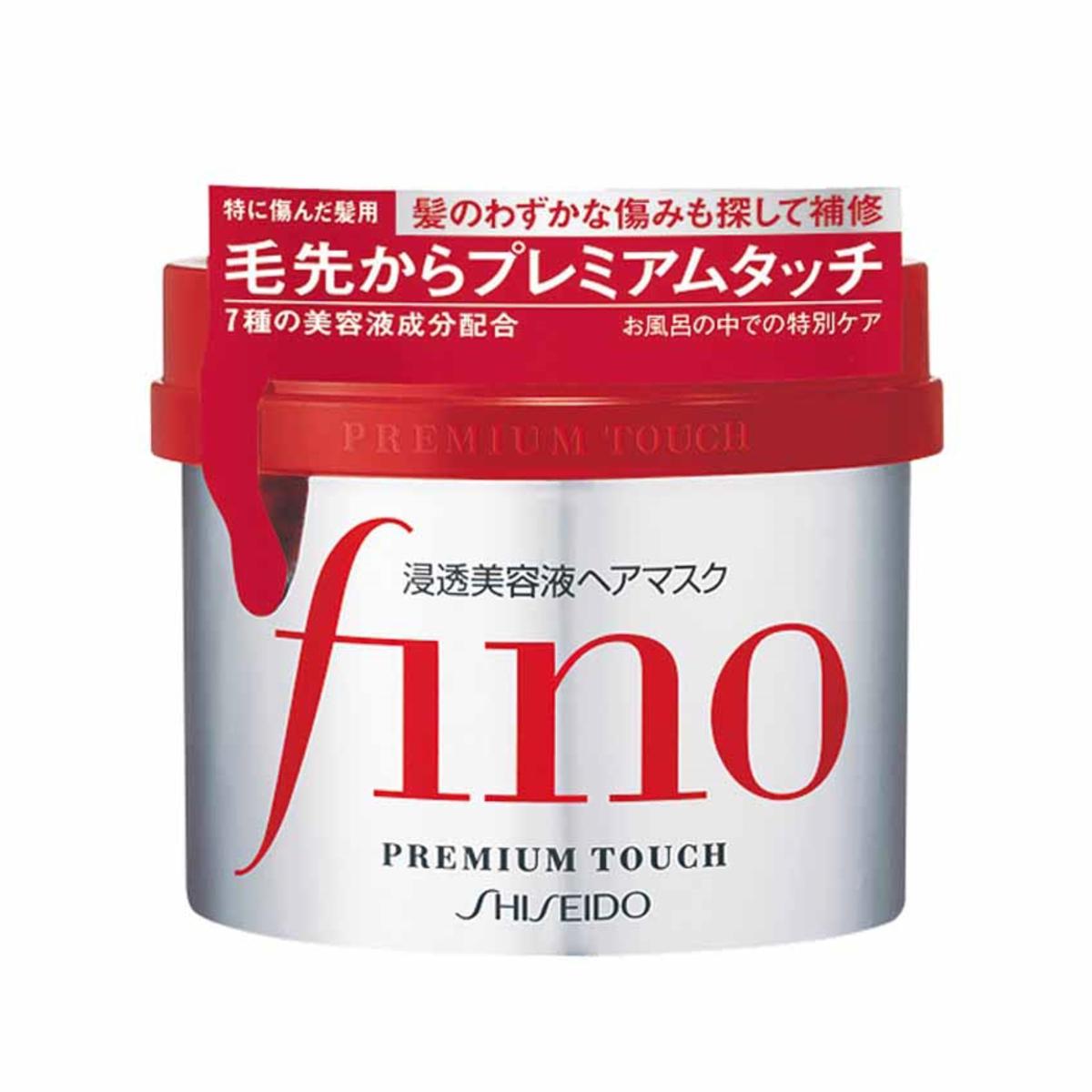 FINO 深層滋養髮膜 230g (日本版)