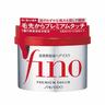 FINO 深層滋養髮膜 230g (日本版) (4901872837144)