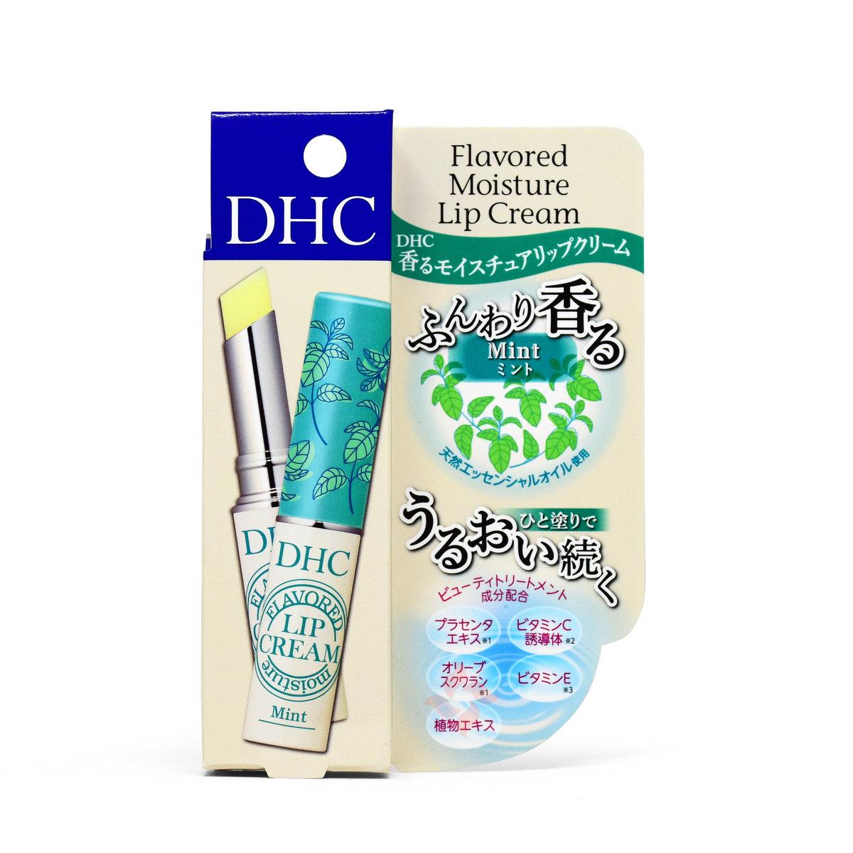 Moisture Lip Cream (Mint) 1.5g (4511413308448)