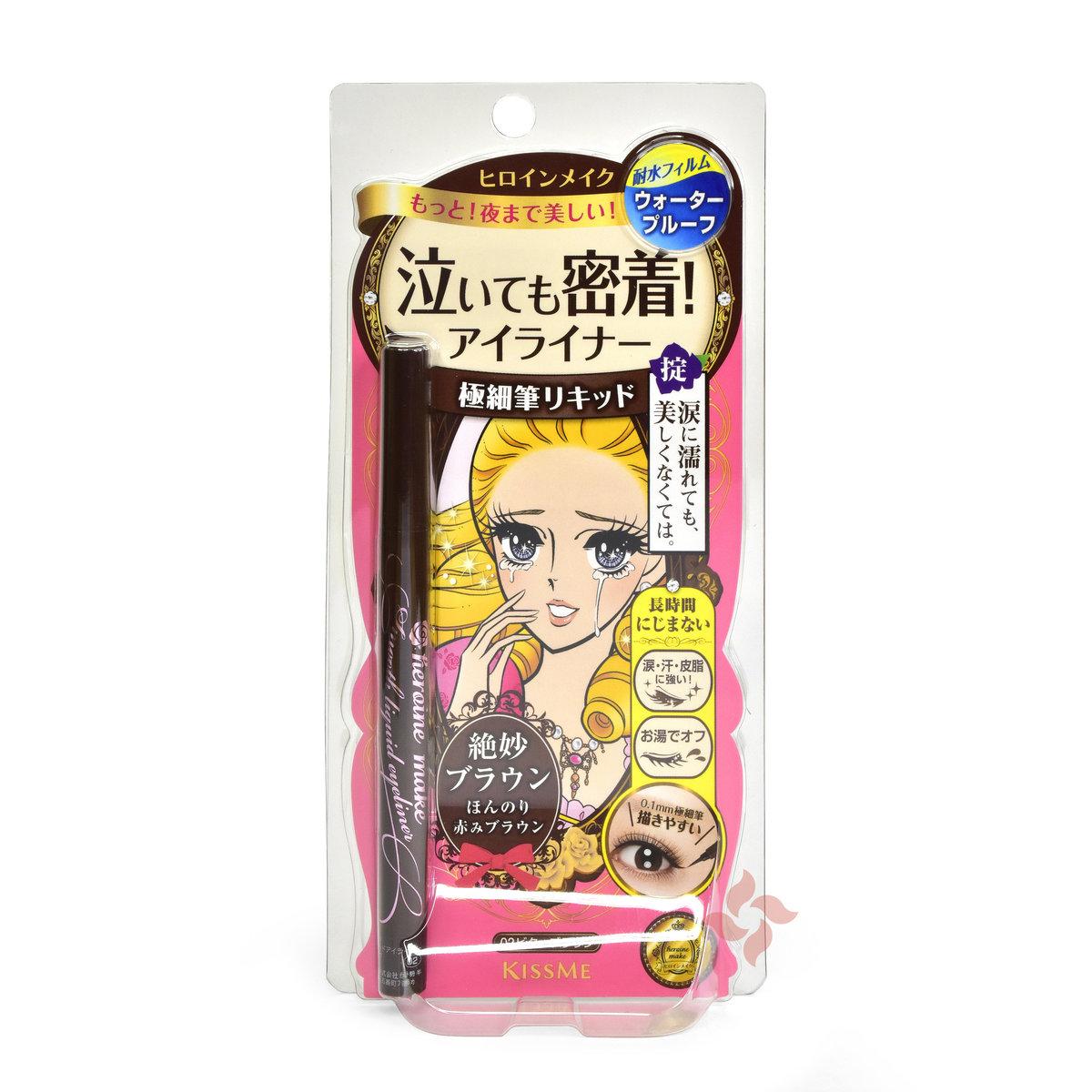 花漾美姬零阻力經典復古棕眼線液筆 0.4ml(4901433036948)