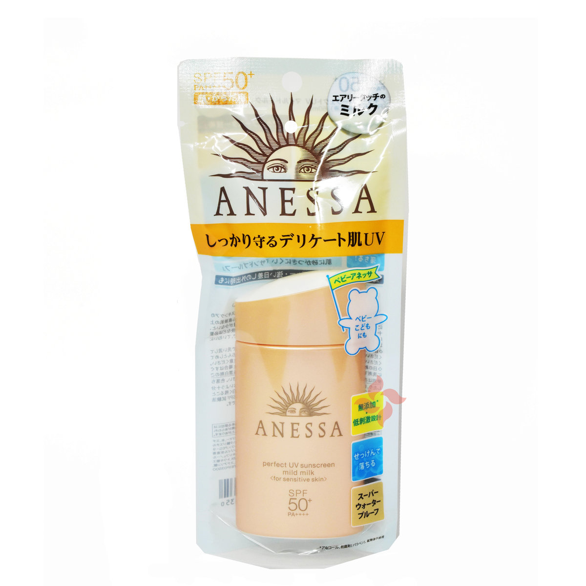 ANESSA Perfect UV mild milk SPF50 + / PA ++++ 60g (light gold)(2018 Edition) (4901872083350)