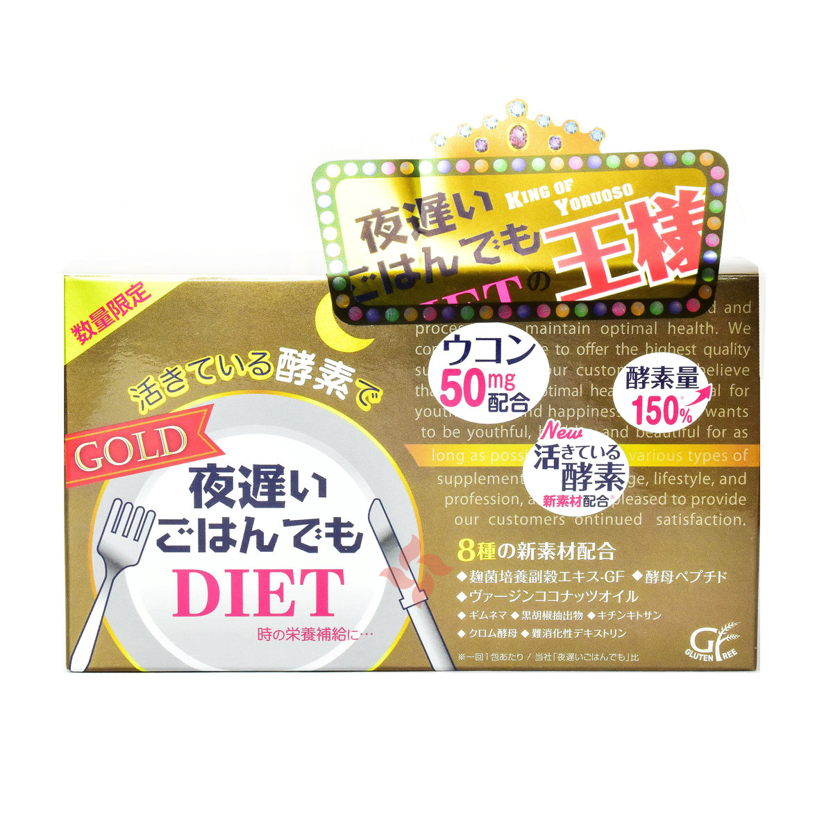 DIET GOLD Late Night Snack Supplement (30 Packets) (4560264293892/ 4560264293526)