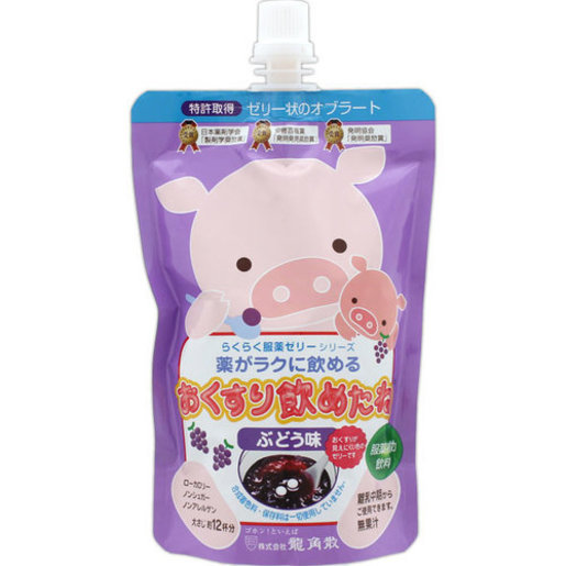Swallowing Aid Jelly (Magic Jelly) for Children Grape Flavor 200g