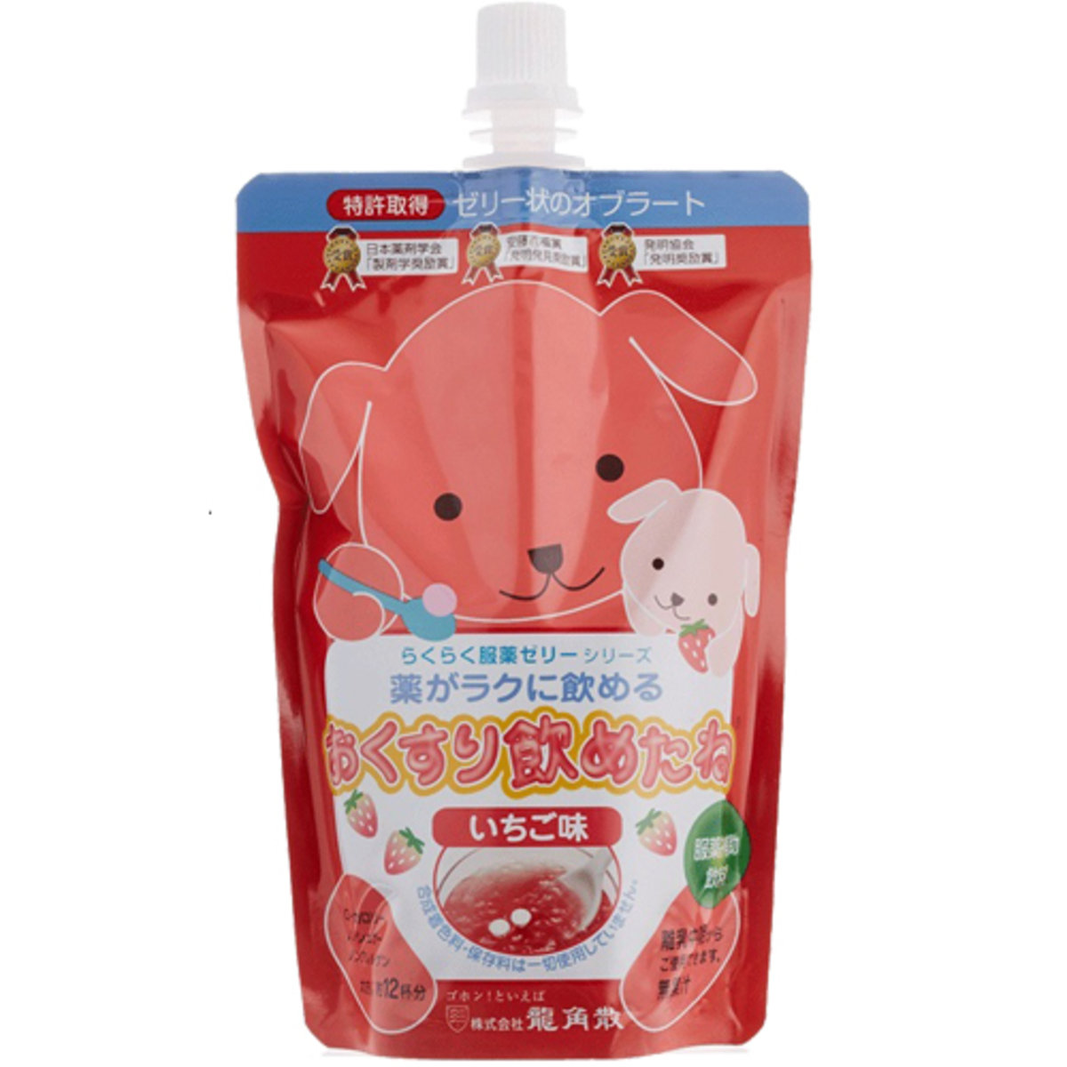 Swallowing Aid Jelly (Magic Jelly) for ChildrenStrawberry Flavor 200g