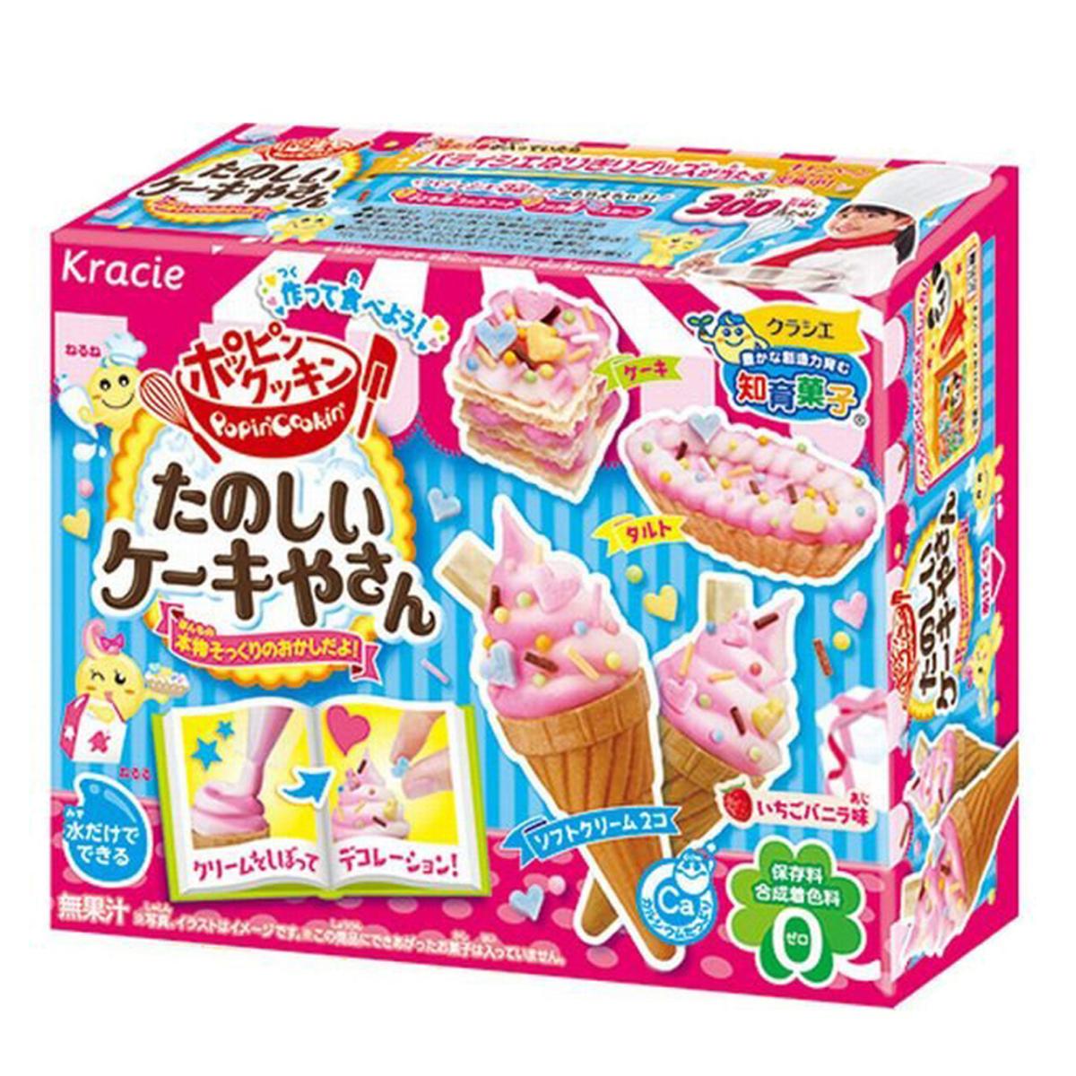 食玩 手工DIY 知育果子 冰淇淋 26g