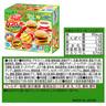 食玩 手工DIY 知育果子漢堡包 22g