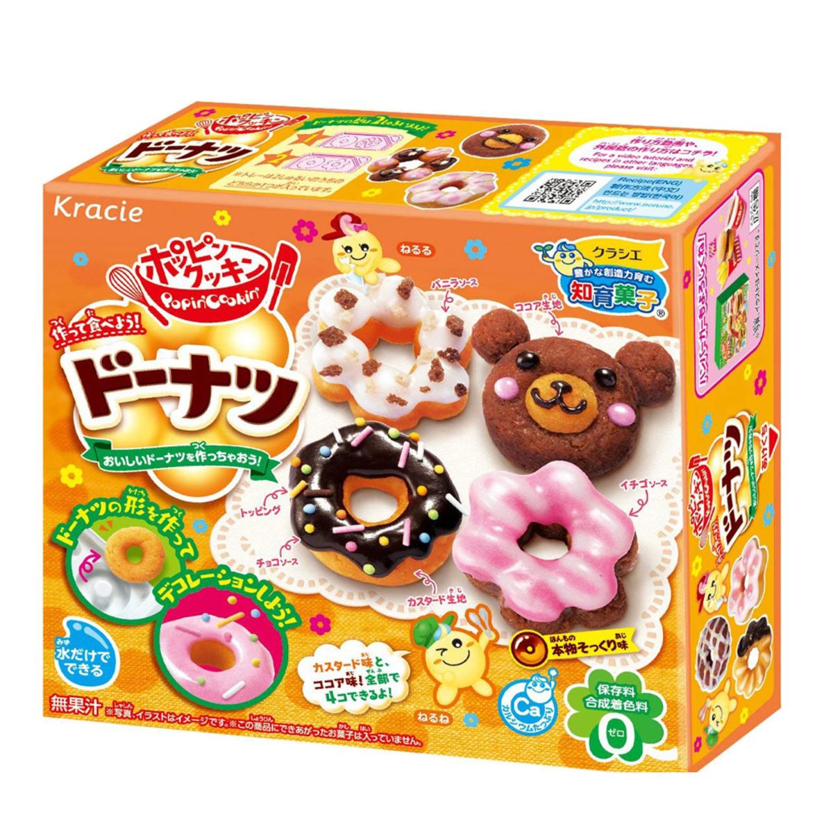 食玩 手工DIY 知育果子 糖果甜甜圈 41g