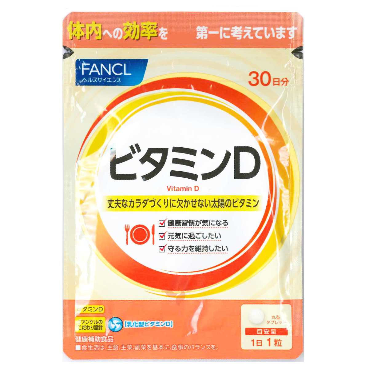 Natural Vitamin D 30 days (30Grains) (4908049491925)