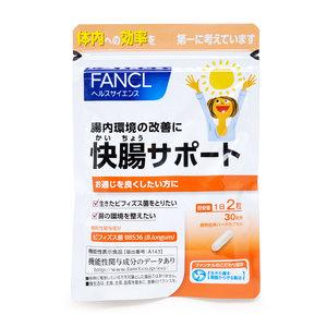 Fancl FANCL Natural Biotics Plus 30 Days 60 Capsules (4908049341954)