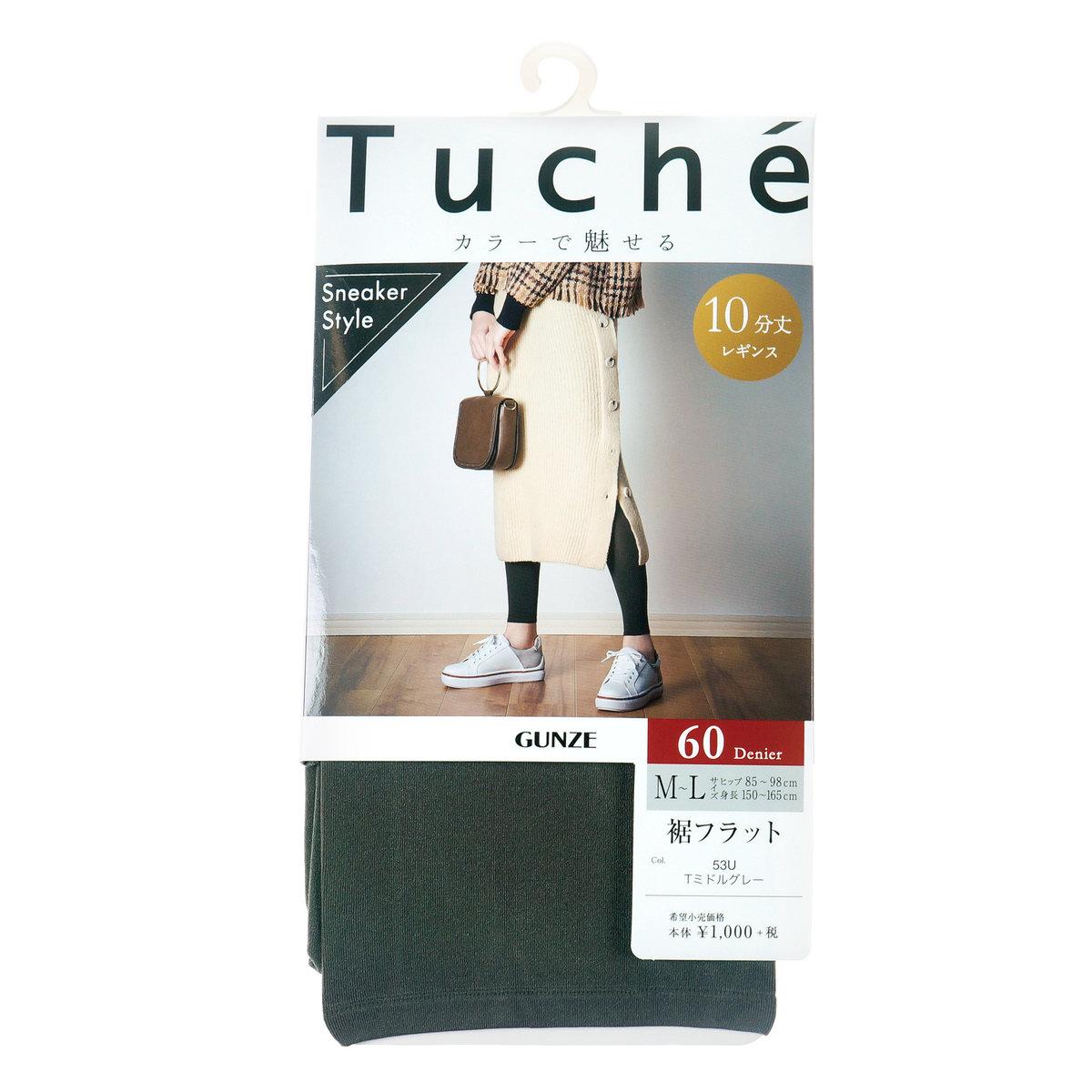 TUCHE THF21E Sneaker Style Ankle Leggings, Color: 53U Middle Grey, Size: M-L (4967162865204)