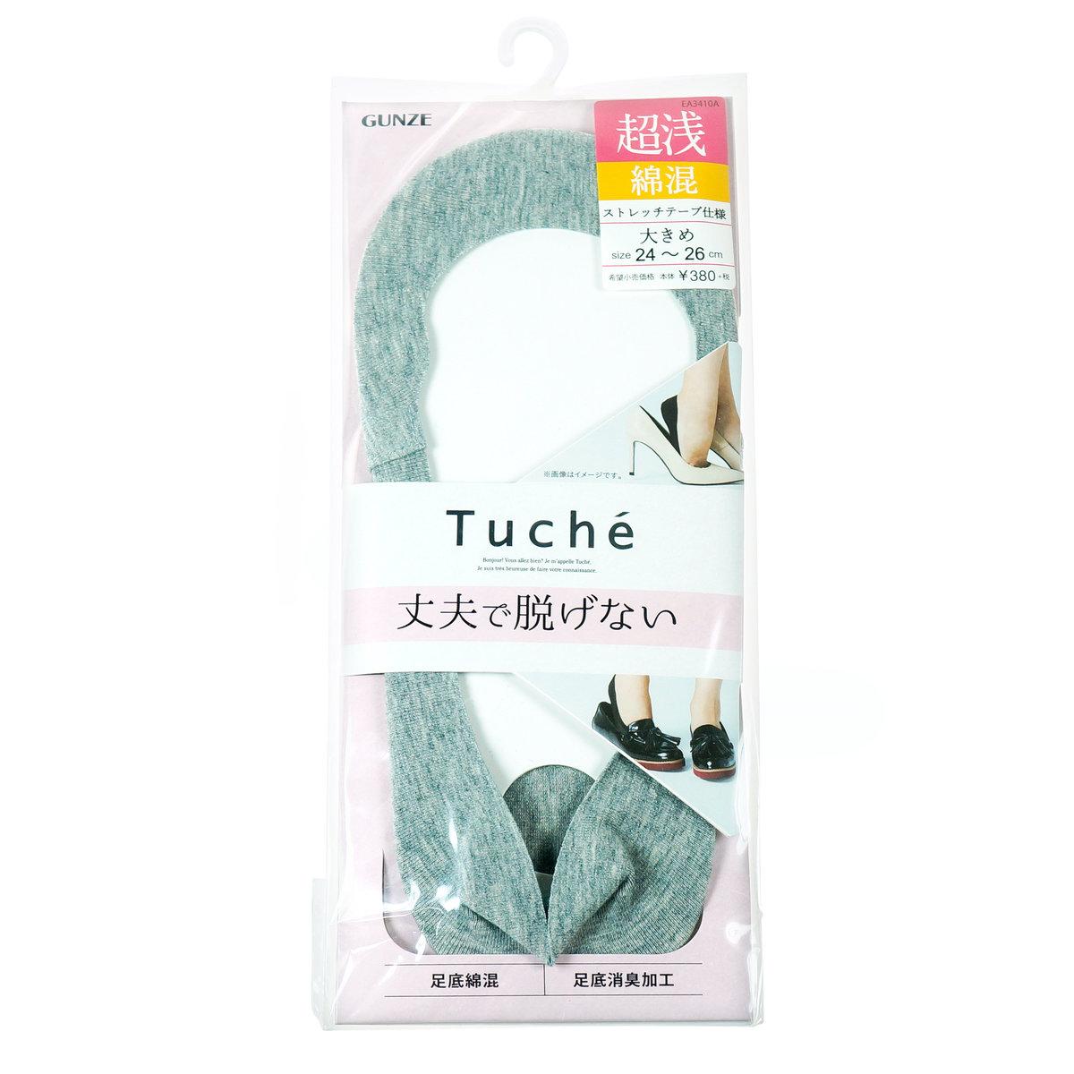 TUCHE TQK501 Anti-off Ultra Light Boat Socks Bare Jersey 774 Mock Grey, Size: 24-26 (23900)