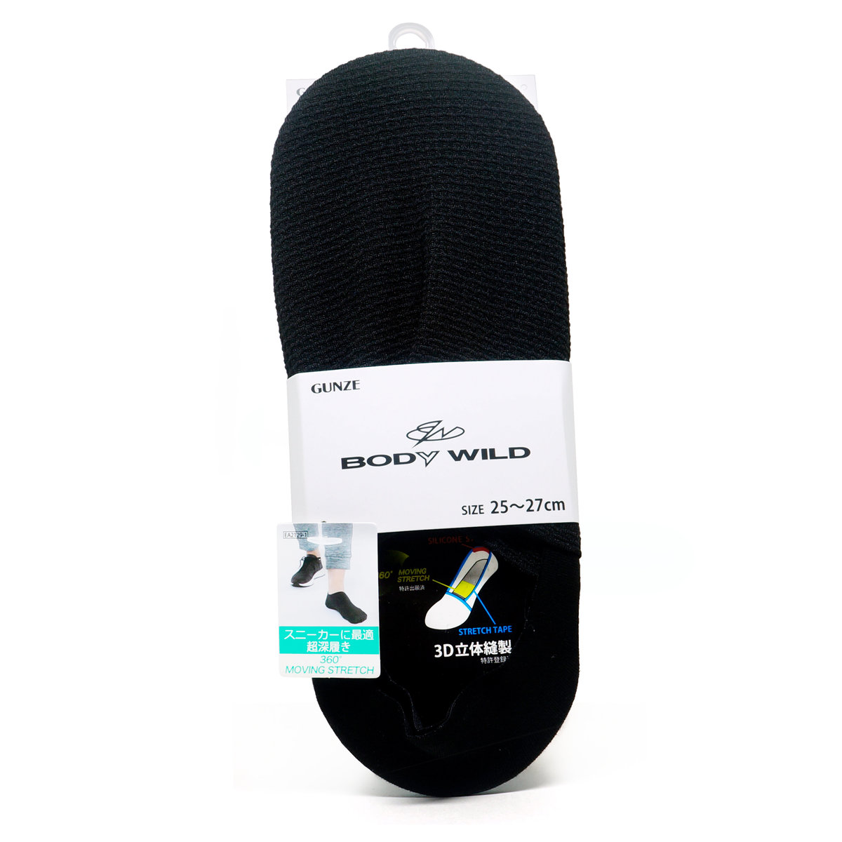 BDJ002 Men's anti-off ultra-deep boat socks 026 Black Size 25-27 (4547847495478)