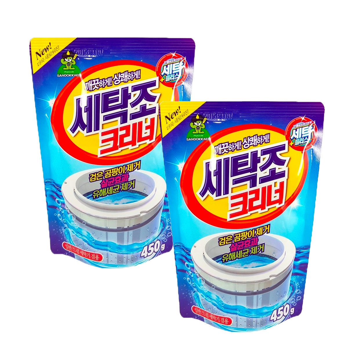 Washing Marchine Cleaner 450g x 2pack (8801353003807)