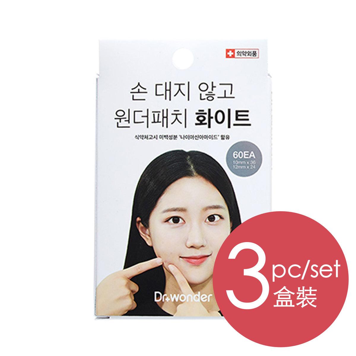 Anti Spot Patch+ (White) 60pc x3 (2019 New) (8809129320523)