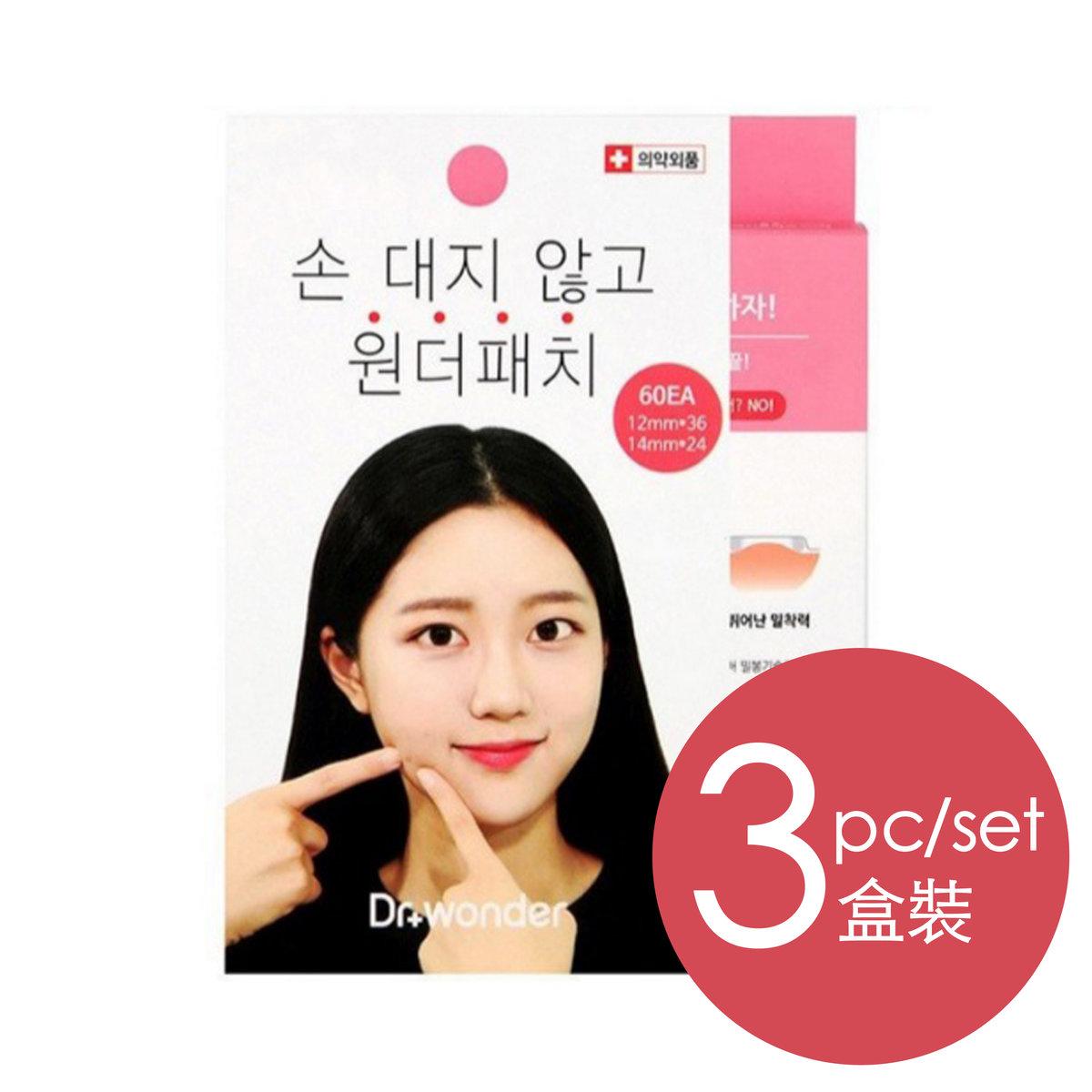 Anti Spot Patch+ (Pink) 60pc x3