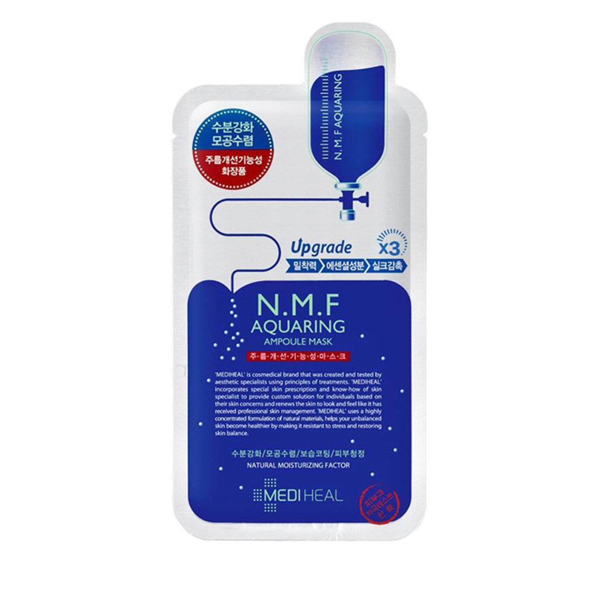 N.M.F Aquaring Ampoule Mask EX3 25ml x10pcs Blue (8809470122234)