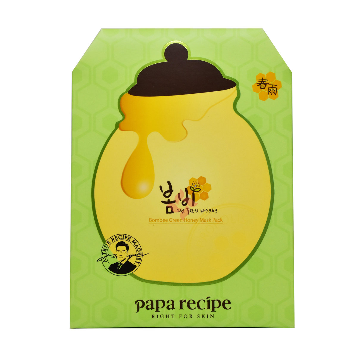 Bombee Green Avocado Honey Mask (5pcs/box) Green (8809378324280)