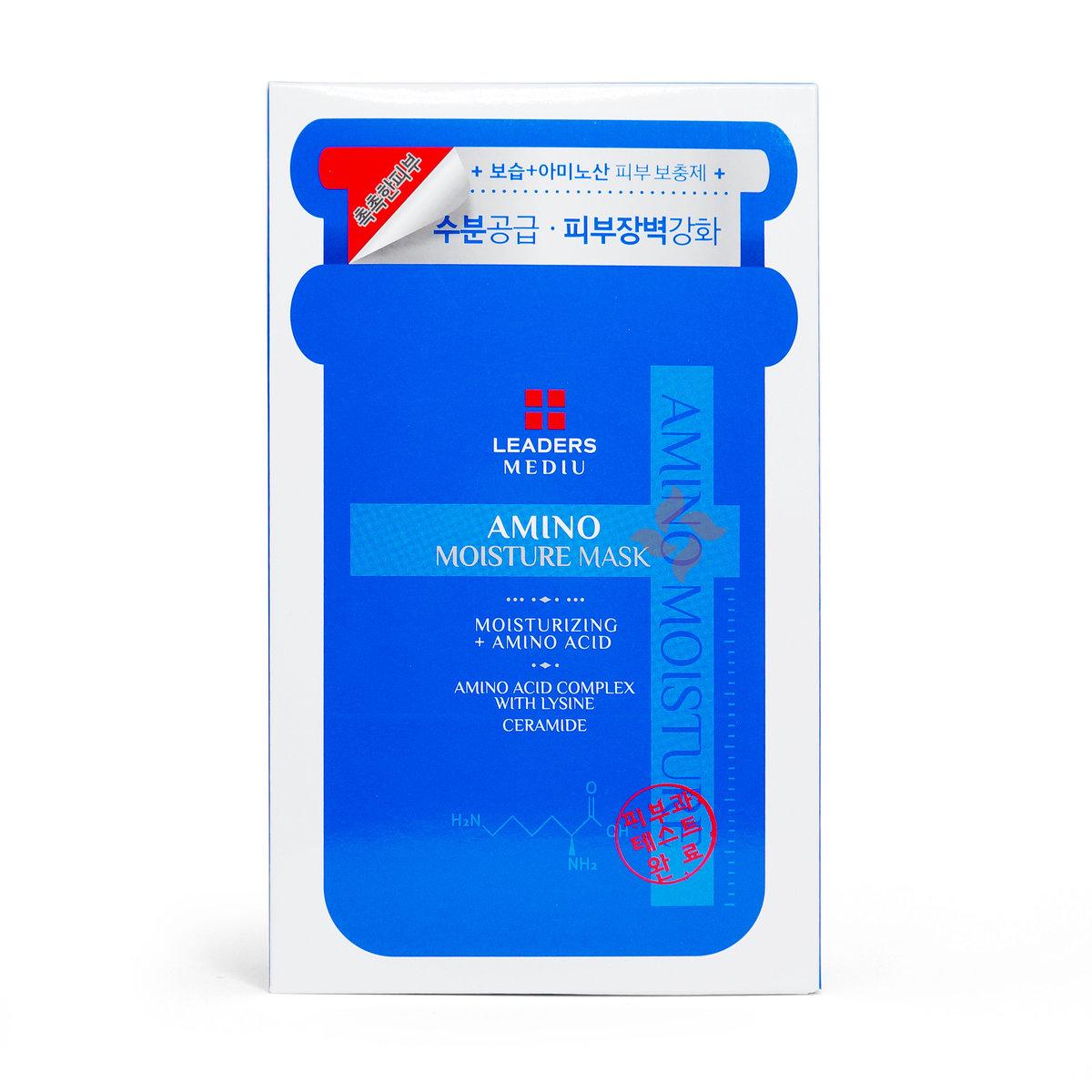 第二代氨基酸面膜 – 深層補水 (1盒10片) 藍色  (8809242199341)