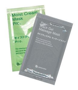 Moist Cream Mask Pro. (7ml) X 1 & PH Black Gel Massage Mask (7ml) (1 set 2 sachets) (Tester)