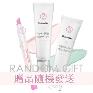Tone-up Cream SPF35 PA+(Pink Berry / Mint Berry) / Ceramic Pocket Dead Skin Cell Remover 1.5g