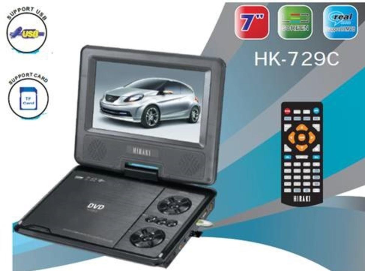 7 吋高清可旋轉顯示屏便攜充電DVD/CD播放機 HK-729C
