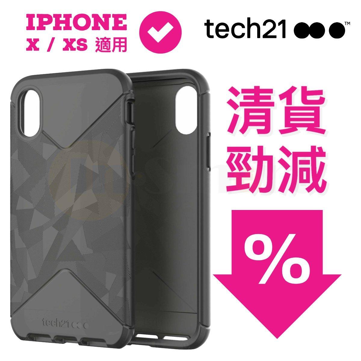 iPhoneX EVO TACTICAL BLACK T21-5858