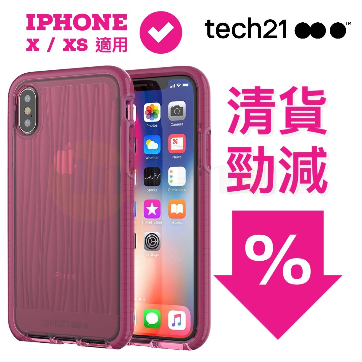 iPhoneX Evo Wave for Dalston Burgundy T21-5864