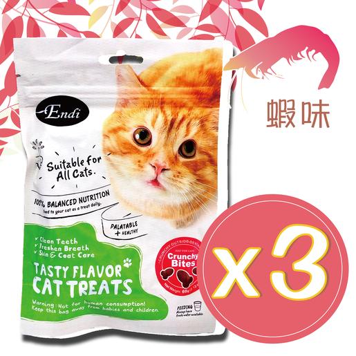 Cat Bites Shrimp Flavor x 3 (ENDI-1871_3)