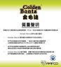 天然高蛋白質全犬糧  33lbs  (GB-14348)