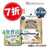 Chicken Kitten with Coocnut Oil 3kg (IKC-2001)-Expiry date: 18 DEC 2020