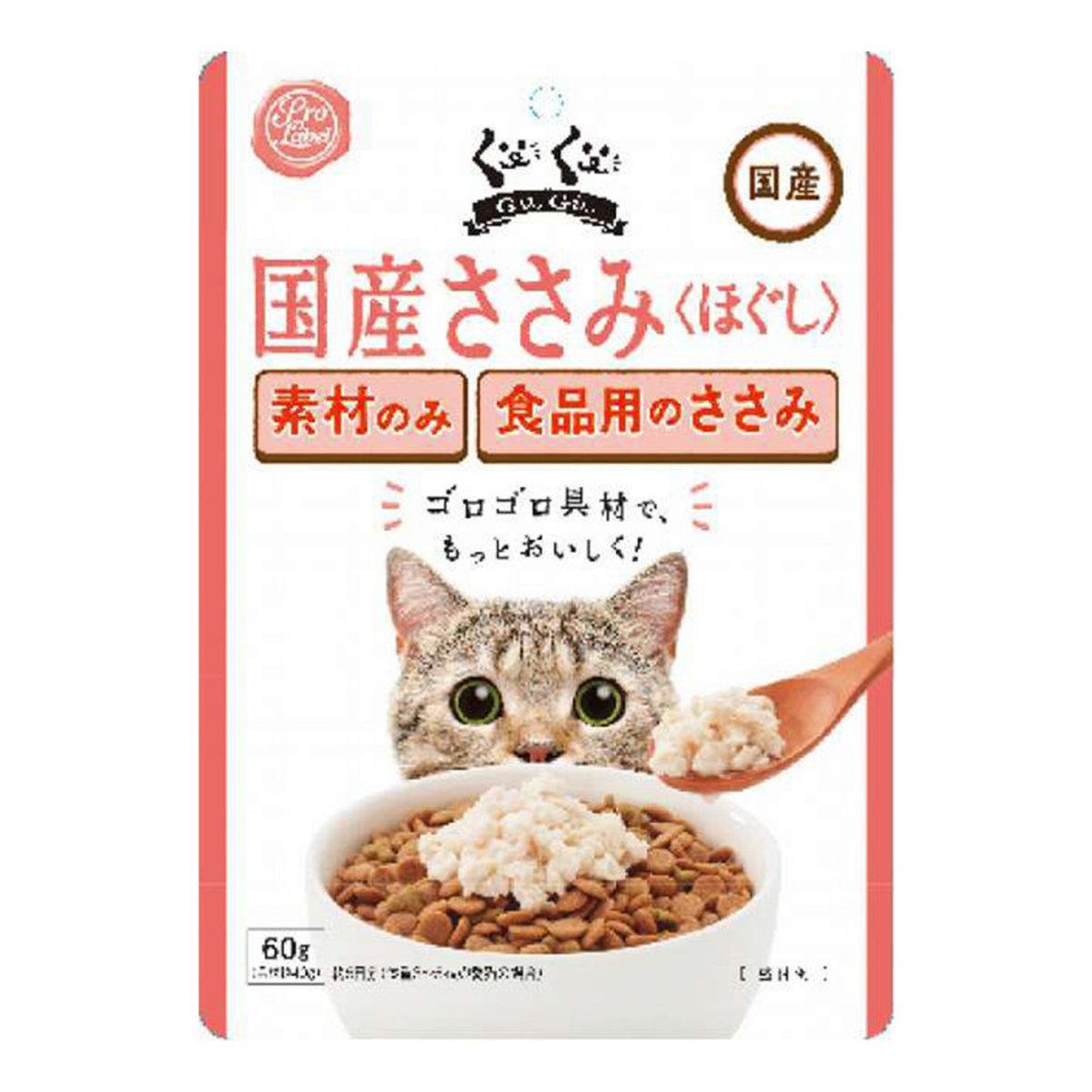 GU GU Chicken Sasami pouch 60g (JSM-1870)