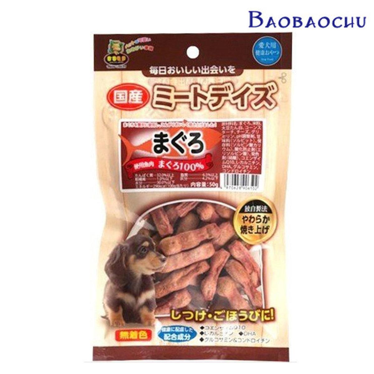 軟烤吞拿魚肉條- 50克(MRJ-6502)