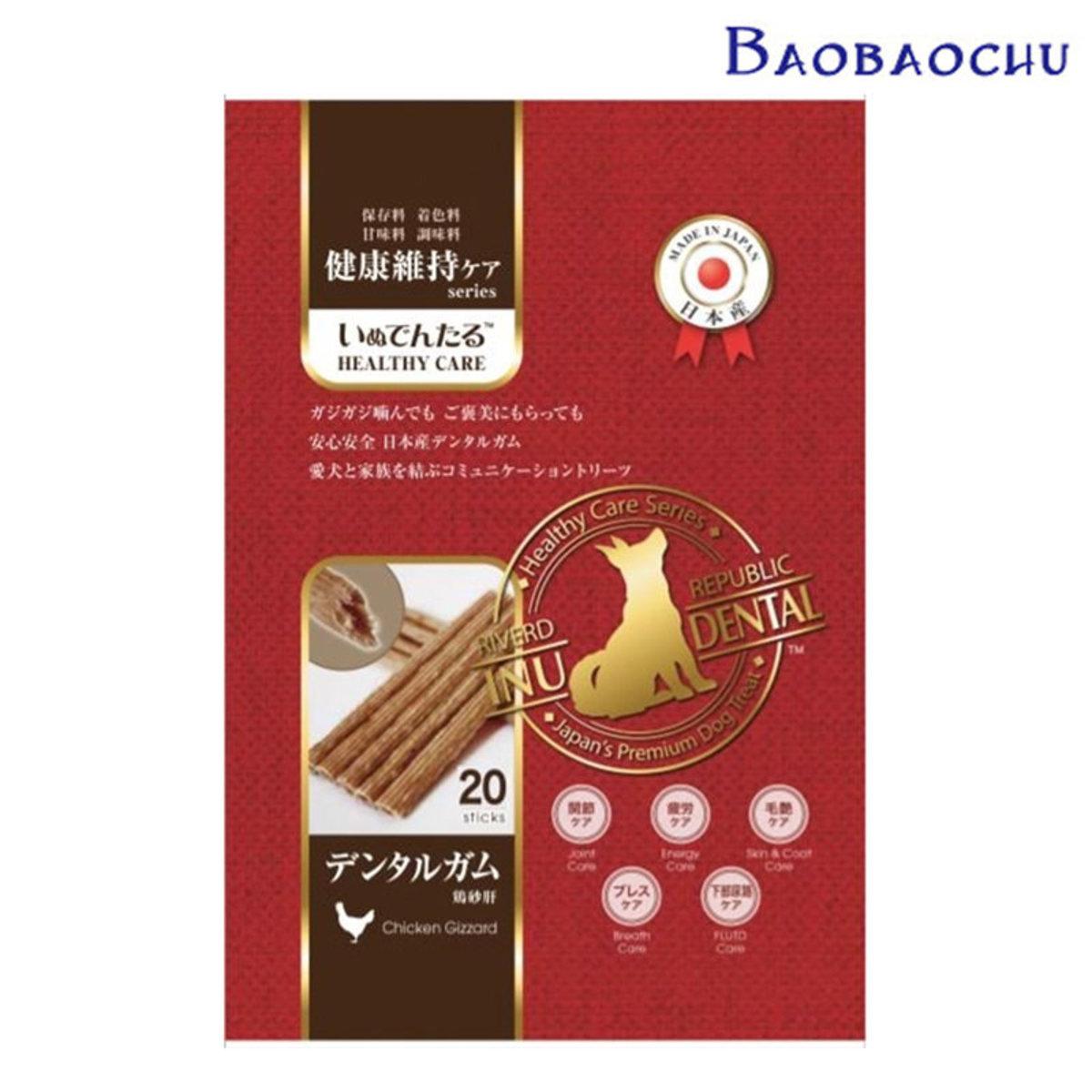 健康保養護理系列 蛋白膠原雞胗味牛皮潔齒棒(RRID-4479)
