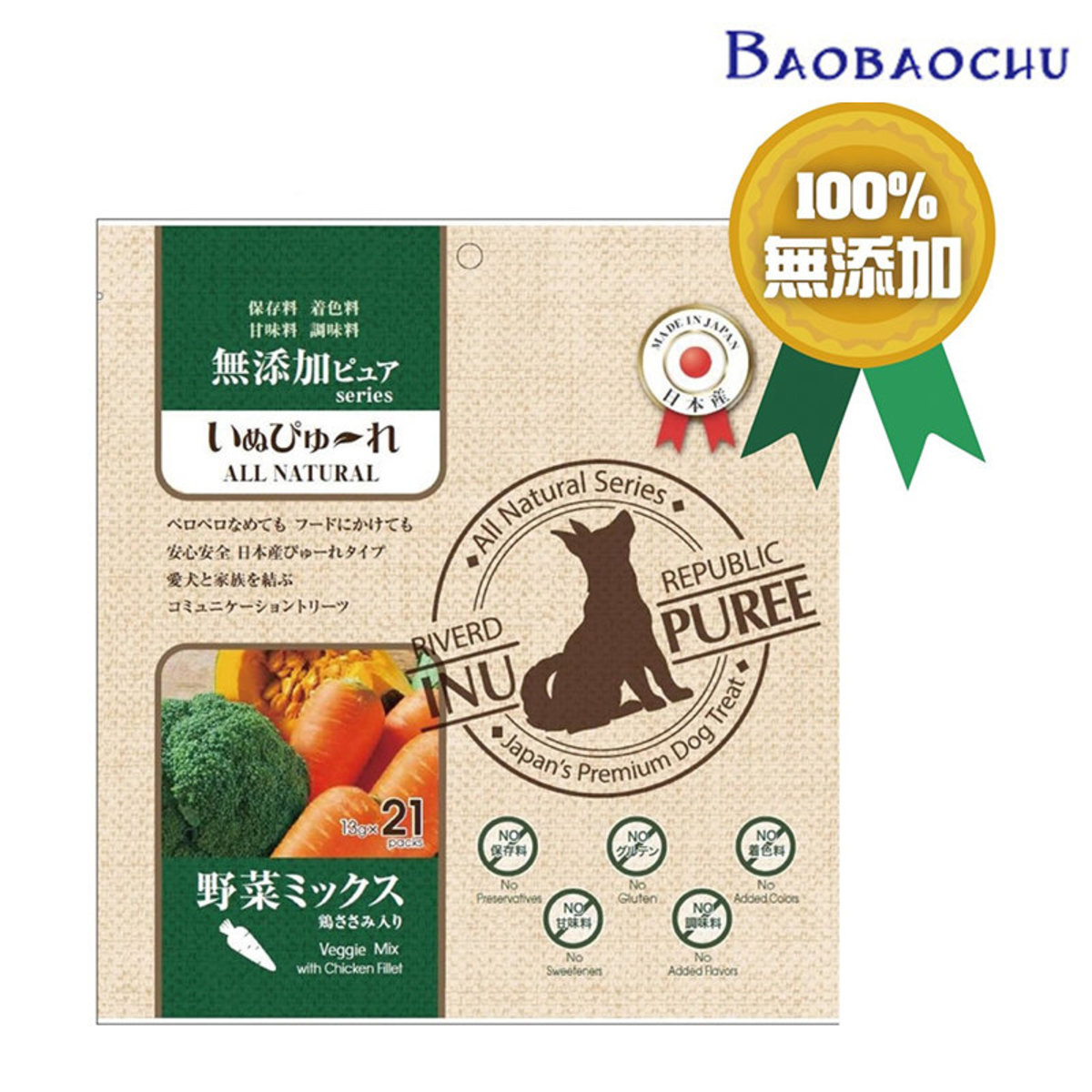 INU PUREE All Natural series Veggie Mix with Chicken- 21 sticks(for dog) RRIP-4271