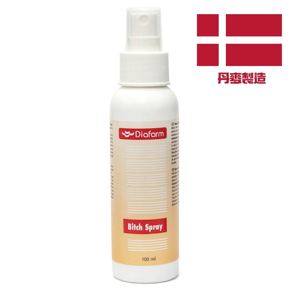 Bitch Spray (ST-16502), made in Denmark