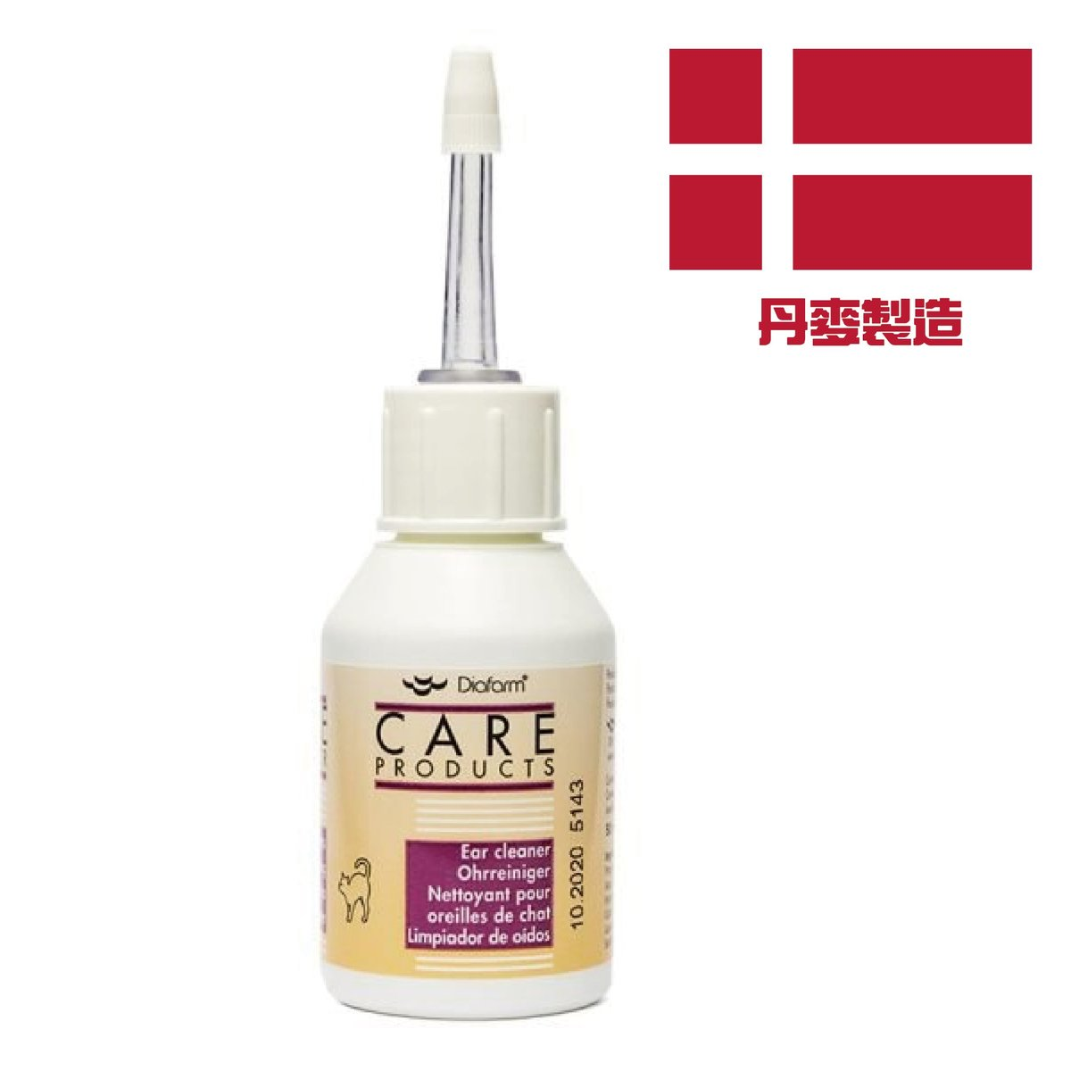 Cat Ear Cleaner 50ml (ST-18454), manufactured in Denmark